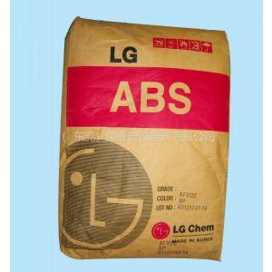 供应ABS塑胶原料阻燃级AF-312C