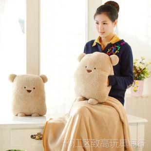 厂家定做 毛绒玩具卡通方熊空调毯 三用 靠垫抱 枕 暖手豆豆熊暖