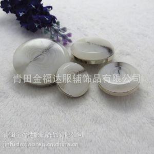 供应厂家直销 高档树脂牛角花纹 塑料暗眼组合纽扣 时尚大衣扣 J1040