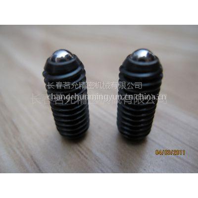供应供应德国进口弹簧柱塞、波珠螺丝、球头柱塞、定位珠2205.价格 15590549711