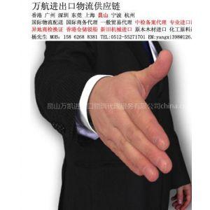 供应香港进口二手设备代理/香港进口清关代理
