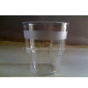 供应塑料一次性胶杯,塑料杯 广州 定做航空杯
