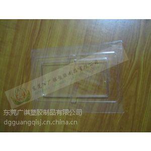 供应东莞手机吸塑盒生产厂家