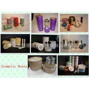 供应化妆品包装盒 粉盒 唇膏筒 香水筒