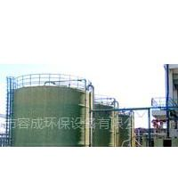 供应无锡容成供应优质玻璃钢贮罐