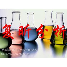 表面处理剂配方成分分析