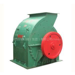供应皇城砖机隧道窑生产线设备粉碎机