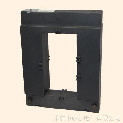 厂家供应DP-816开合式电流互感器纯铜线2000/5大电流包邮正品