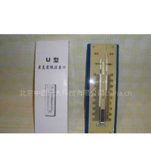 供应U型***温度计型号HWY33-U21/中国