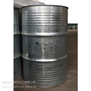 供应内蒙伊东产99.9%三氯乙烯