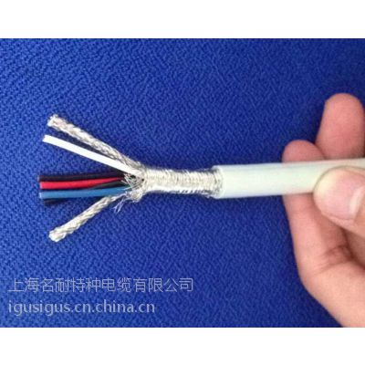 柔软屏蔽拖链电缆