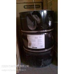 供应耐强腐蚀溶液增塑剂PARAPLEX A-9000