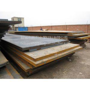 供应45#碳结板材质、可切割