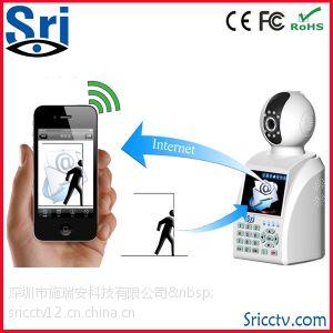 供应供应可视电话网络摄像机 智能家居 手机远程观看网络电话摄像机