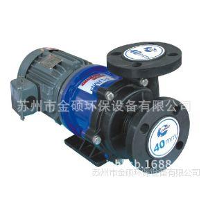 镀宝牌磁力泵 微型水泵220v 电磁泵 微型电磁泵 微型循环水泵MD-30RM