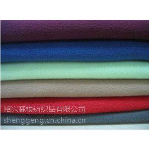 供应森根针纺织品——厂家直接供应——不倒绒、摇粒绒、单面绒、金光绒、珊瑚绒、双面绒等等针织面料