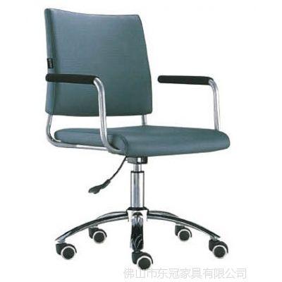 供应厂家直销广东龙江乐从五金办公椅职员电脑带滑轮旋转椅子家具