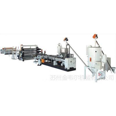 供应ABS/PMMA复合洁具板挤出生产线