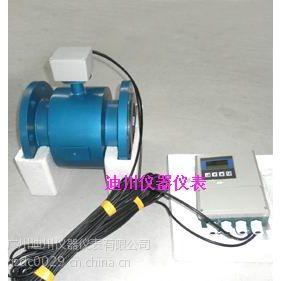 供应分体电磁流量计|广东分体电磁流量计|广州流量计厂家