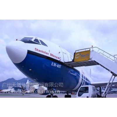 广州到加拿大空运物流 广州空运到加拿大的货代