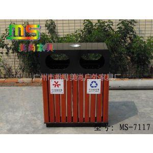 供应厂家专业生产户外家具之垃圾桶/果皮箱/垃圾箱