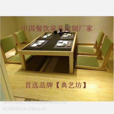 新品龙岗料理店桌椅 深圳西餐厅家具定制 布吉茶餐厅餐桌椅价格