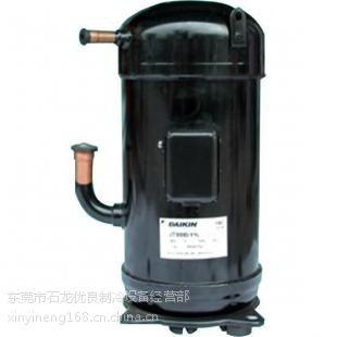 供应东莞西安特价JT160BCBY1L大金3.75W涡旋空调制冷压缩机