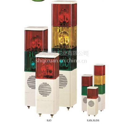 供应韩国可莱特 Q-LIGHT 方形 声光组合 多层式警示灯