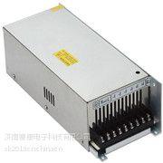 供应创联电源300W/5V 5V60A全彩屏电源