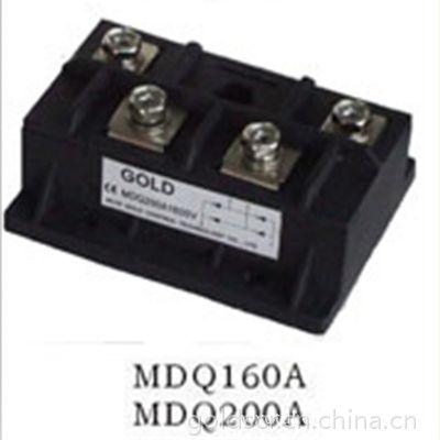 【单相整流桥】高频小功率全桥整流 MDQ60A三社 固特厂家直销