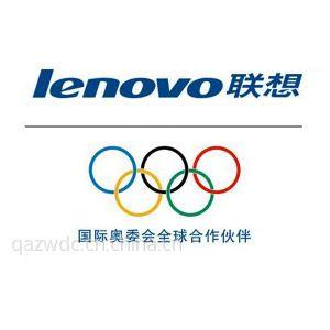 供应上海联想电脑特约维修点32170300