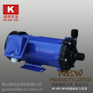供应国宝磁力泵 专注泵浦行业33年 行销华夏 400-030-1558