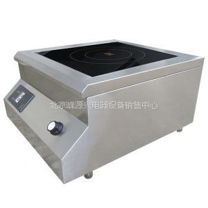 供应北京电磁台式小炒炉