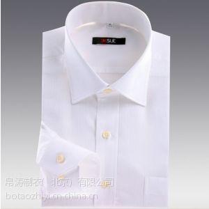 供应企业新款衬衫换季定做定做白色衬衫厂家|北京衬衫订制厂家