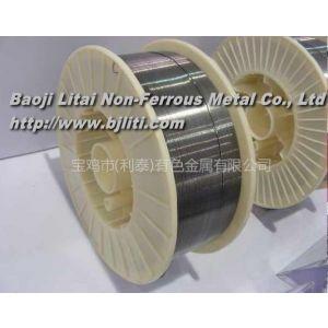 供应钛合金丝、钛丝 TA1 TA2 TA3 TC4 TA9化工设备用焊丝、电镀挂具用钛丝、手机用钛丝