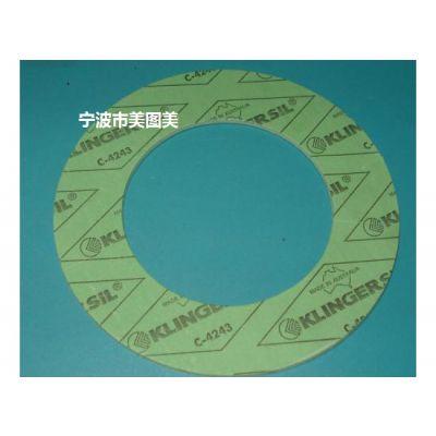 供应进口无石棉,KLINGER SIL,克林格垫片,C4243,密封垫片