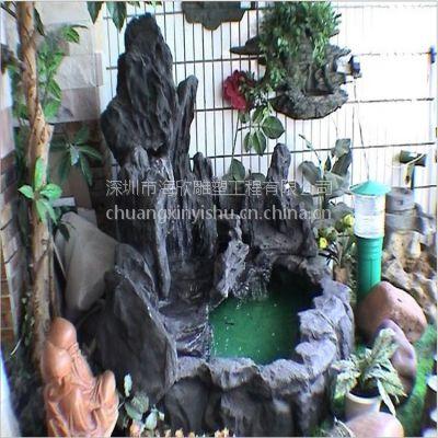 直销厂家大型玻璃钢室内外假山喷泉假山流水小鱼池雕塑摆件 玻璃钢园林景观雕塑