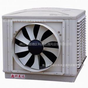 供应环保水冷空调 节能空调 降温空调 制冷空调 除尘空调 除异味环保空调