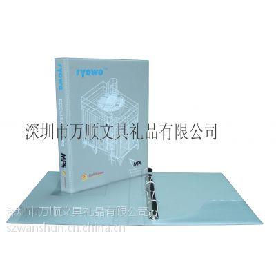 万顺制作资料夹 订做皮革文件夹 PU文件夹工厂及价格