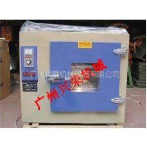 供应101-1农产品烘干箱 烘焙试验室设备 农机产品