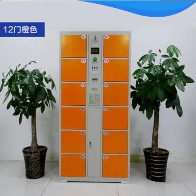 供应临汾投币手机充电柜|12门自助式寄存柜收费型【批发定做】