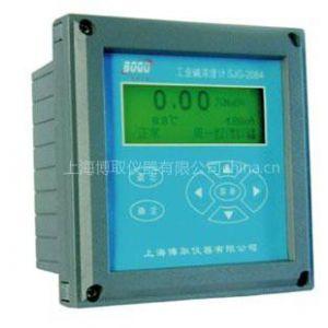 上海博取厂家供应工业碱浓度计 SJG-2084型工业碱浓度计