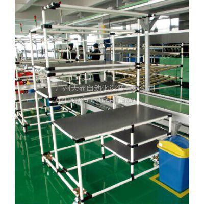 供应柔性线棒工作台(HD-102)