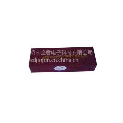 长沙5E-AC标准苯甲酸清仓甩卖