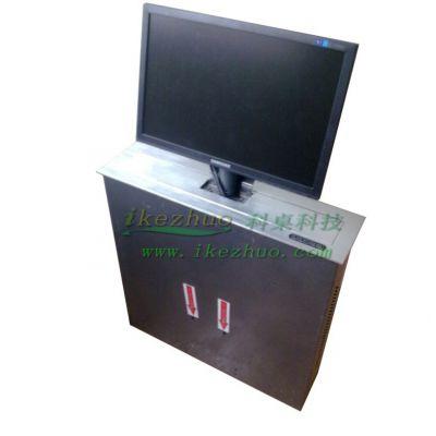科桌 高档液晶屏升降器19寸 电脑显示器升降机 办公设备