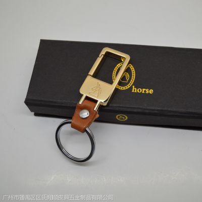 供应驿马正品男士真皮钥匙扣 创意汽车钥匙扣腰挂高档牛皮钥匙扣SK195