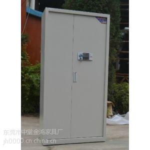 供应【厂家直销】办公保密柜、保险柜