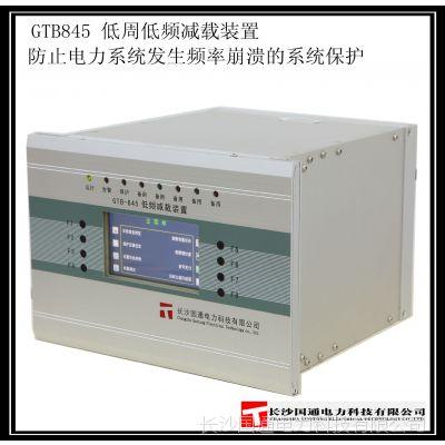 低周低频减载保护装置 全网最低 厂家直销