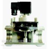 供应高压电磁阀专业生产商、高压电磁阀价格