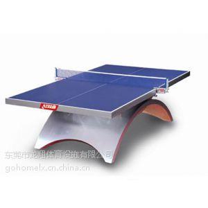 供应东莞比赛型乒乓球台LX-506